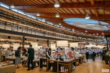 La merveilleuse bibliothèque municipale de Takeo onsen, préfecture de Saga
