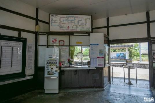 Gare de Chikugo-Yoshii, ville d'Ukiha, préfecture de Fukuoka