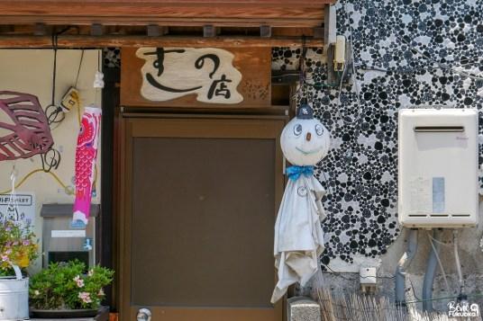 Chikugo-Yoshii, ville d'Ukiha, préfecture de Fukuoka