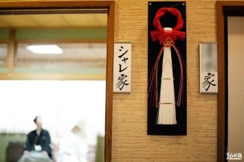 Pré-cérémonie de mariage, sanctuaire Kushida, Fukuoka