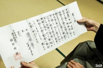 Seiji sôjo, les vœux des époux
