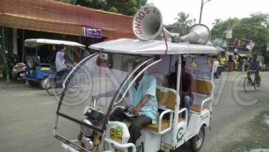 Photo of যানচলাচলে নিষেধাজ্ঞা রায়গঞ্জে, মাইকিং করে প্রচার পুলিশের