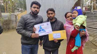 Photo of হাই সুগারে আক্রান্ত শিশুর জন্য সাহায্যের হাত বাড়িয়ে দিল রায়গঞ্জের 'অগ্রগামী'