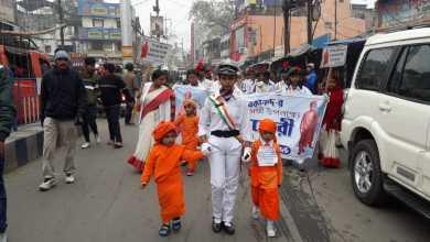 Photo of স্বামীজির জন্মদিনে খুদে বিবেকানন্দদের মিছিল রায়গঞ্জে