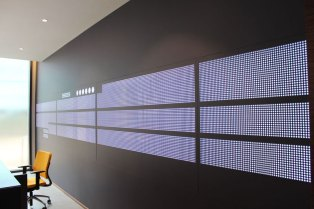 The LED colour change lightwall.