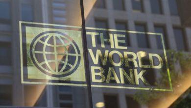 Photo of Le Bénin et la Banque mondiale animent un atelier sur le nouveau cadre de partenariat stratégique