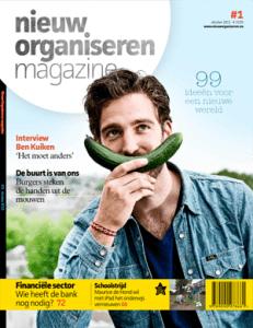 magazine_mediumsite