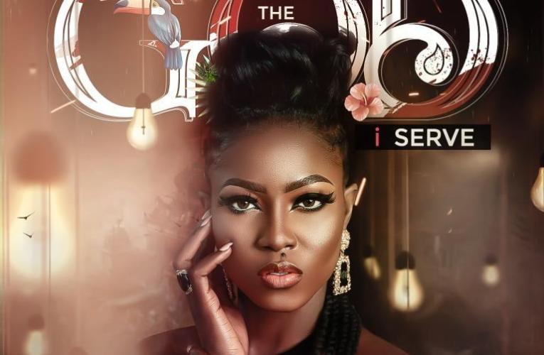 The God I Serve  – Deborah Rise