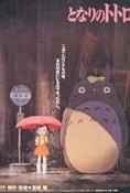 My Neighbor Totoro / 8.0