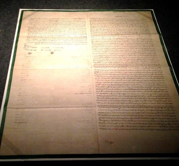 Karlofça Antlaşması