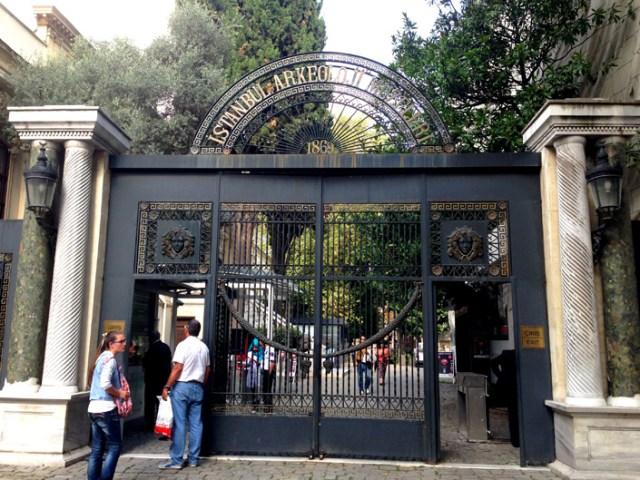 istanbul-arkeoloji-muzeleri-giris
