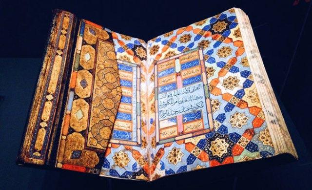 turk-ve-islam-eserleri-muzesi