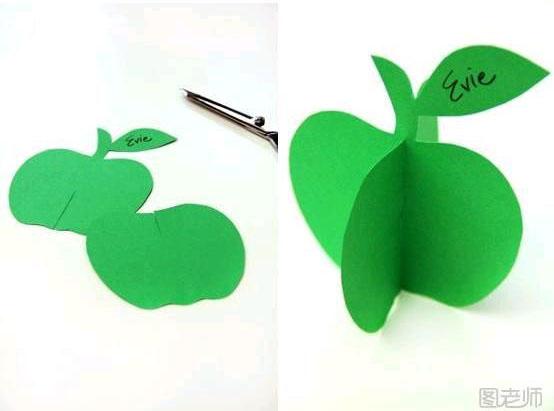 apple1-3