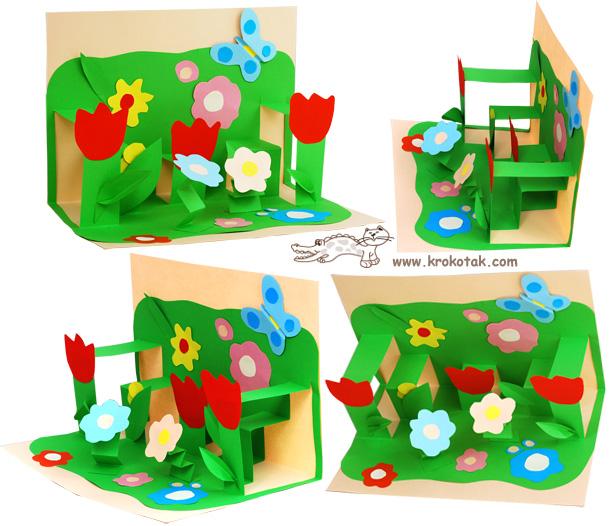 flower card1