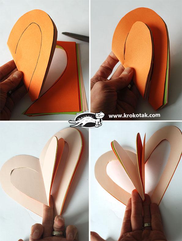 heart book3