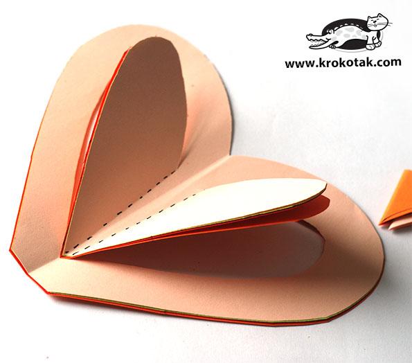 heart book4