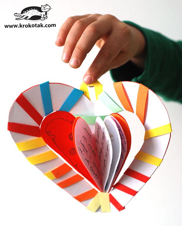 heart book7