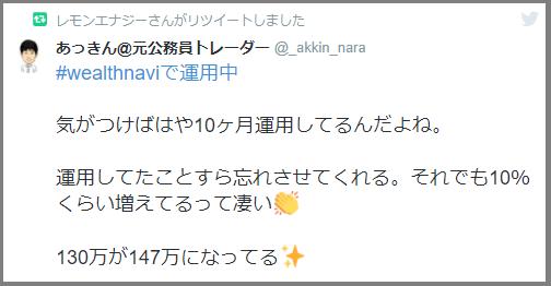 f:id:Yuki_BTC:20180225184216p:plain