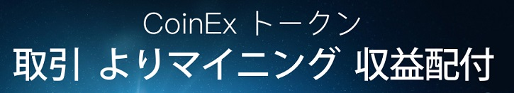 f:id:Yuki_BTC:20180621164008j:plain