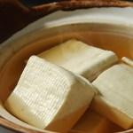 Yudofu: Đậu Phụ Luộc Kiểu Nhật