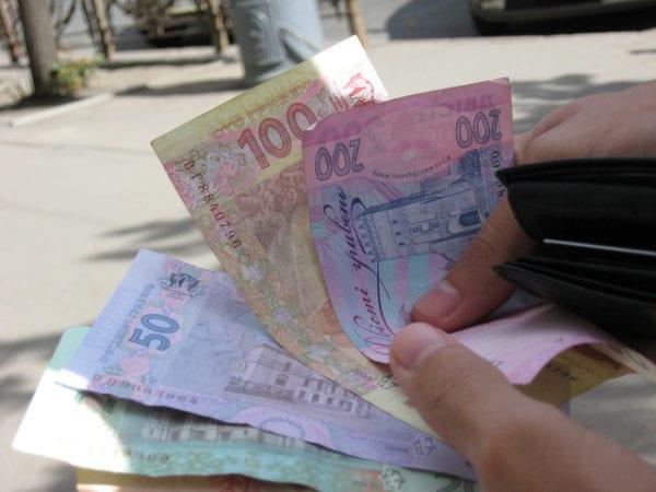 З 1 січня в Бердичеві підвищилася мінімальна заробітна плата та прожитковий мінімум