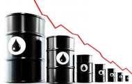 Цена на нефть упала до $77 за баррель