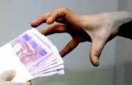 Бердичев: хочешь перевести деньги через банк – покажи справку