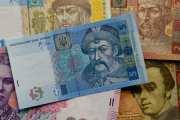 Цього року паперові 5 та 10 гривень замінять копійками