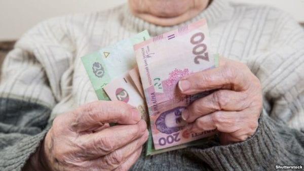 З 1 грудня підвищилися мінімальна пенсія та прожитковий мінімум. Дізнайтеся на скільки