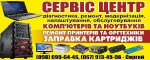 БердичевР