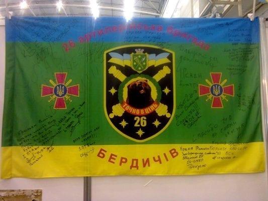 В суботу відбудеться творчий захід, присвячений 14-й річниці 26 артилерійської бригади