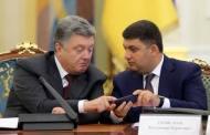 Ігор Гундич порушує закони України і Конституцію. Тому стане губернатором Житомирської області?