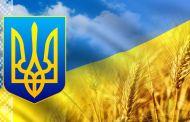 До Дня Конституції України в Бердичеві відбудется історико-мистецька година