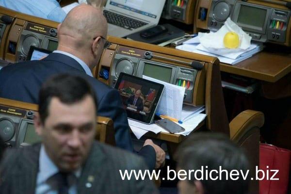 Бердичевский нардеп Александр Ревега озадачил СБУ своим «сеансом связи» в зале ВР