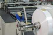 Фасовочные пакеты и производство упаковки