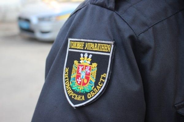 В Бердичеве полиция пришла с обыском к руководителю местной Авто Евро Силы