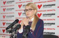 Розслідування The Guardian: яку глобальну змову проти Тимошенко розкрила американська прокуратура