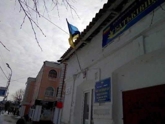 """У Бердичеві скоєно напад на офіс політичної партії ВО """"Батьківщина"""". ФОТО"""
