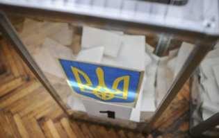 новый зир Archives - Бердичев.biz  29011ac9068f0