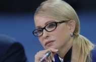 Тимошенко запропонувала якісну стратегію миру та безпеки