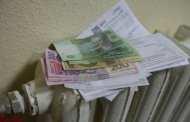 У Бердичеві планують підвищити тарифи на послуги з централізованого теплопостачання