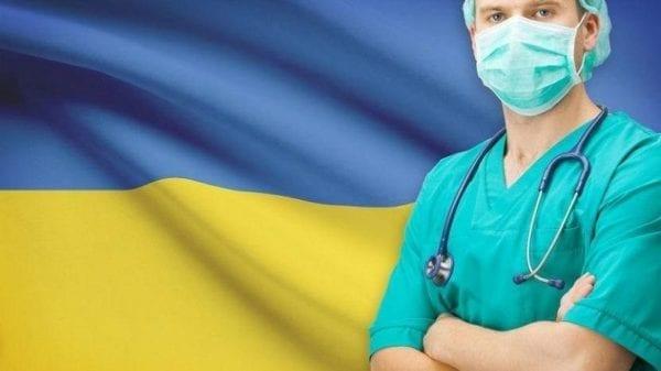 У Бердичеві лікарі отримали почесні відзнаки за заслуги перед українським народом. ФОТО