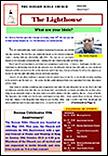 OCT2015Newsletter