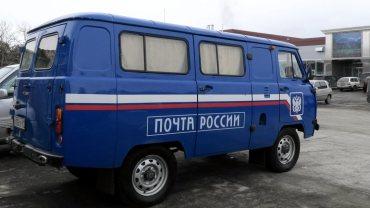Ski-Expedition Kamtschatka: Polizei