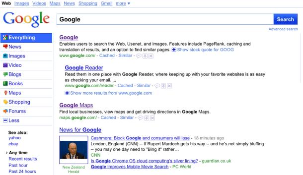 google_search_ui