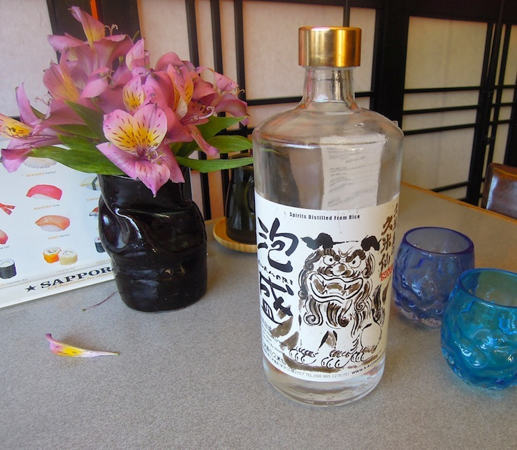 Awamori - distilled rice spirit made only in Okinawa