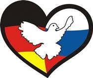 160716 Friedensfahrt-Logo10-768x647 FD sehr klein