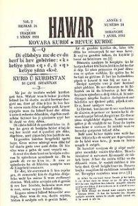 Hawar dergisi: Celadet Ali Bedırhan'ın rüyası