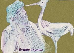 Evdalê Zeynikê Hayat Hikayesi... Jiyana Evdalê Zeynikê