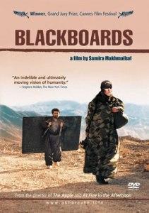 The Blackboard - Kara Tahta filmini izle... Fîlmê Textê Reş temaşe bike...